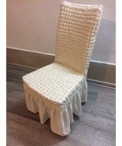 Elastična navlaka za stolicu Krem bela