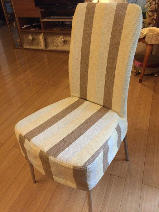 Navlaka za stolicu prugasti mebl
