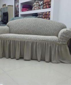 Presvlaka za kauč Rastegljiva Bež